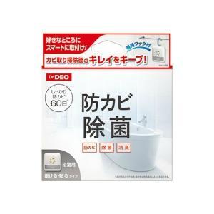商品名:カーメイト DSD15 ドクターデオ Dr.DEO 常設タイプ お風呂の防カビ用 内容量:1...