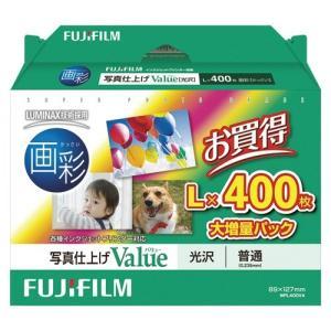 フジフイルム FUJIFILM 画彩 写真仕上げ Value  Lサイズ・400枚 WPL400VA 1個|atlife