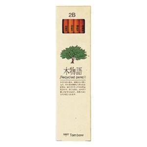 トンボ鉛筆 木物語 リサイクル鉛筆 6角軸 2B LA-KEA2B 12本入  1個|atlife