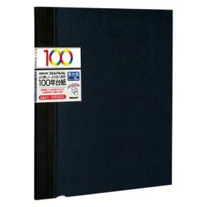 ナカバヤシ 100年台紙 フリー 替台紙 ブラック アH-LFR-5-D 1コ入   1個|atlife