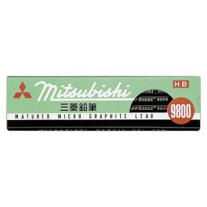三菱鉛筆 UNI 鉛筆 事務用鉛筆9800 HB 12本入 K9800HB 1個|atlife