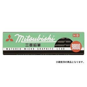 ミツビシ 三菱鉛筆 UNI 鉛筆 事務用鉛筆9800 2B 12本入 K98002B 1個|atlife