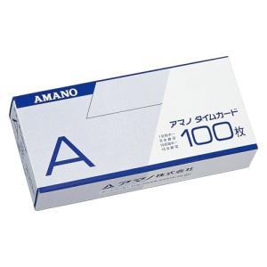 アマノ タイムレコーダー用 タイムカードA 100枚入  1個|atlife