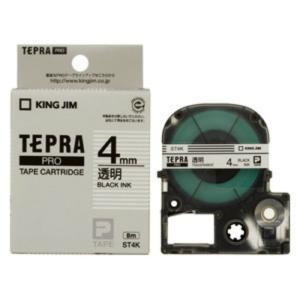 キングジム テプラ・プロ テープカートリッジ 透明ラベル 黒文字 4mm ST4K 1コ入  1個|atlife