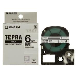 キングジム テプラ・プロ テープカートリッジ 透明ラベル 黒文字 6mm ST6K 1コ入  1個|atlife