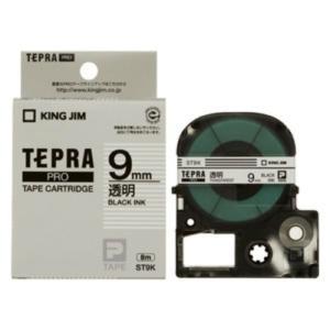 キングジム テプラ・プロ テープカートリッジ 透明ラベル 黒文字 9mm ST9K 1コ入  1個|atlife
