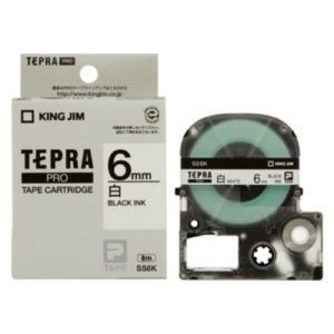 キングジム テプラ・プロ テープカートリッジ 白ラベル 6mm 黒文字 SS6K 1コ入  1個|atlife