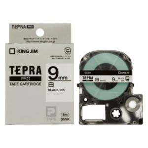 キングジム テプラ・プロ テープカートリッジ 白ラベル 9mm 黒文字 SS9K 1コ入  1個|atlife