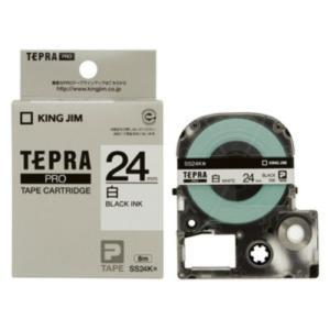 キングジム テプラ・プロ テープカートリッジ 白ラベル 24mm 黒文字 SS24K 1コ入  1個|atlife