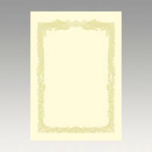 ササガワ 10-1068 OA賞状用紙 横書用 A4サイズ・10枚・クリーム  1個|atlife