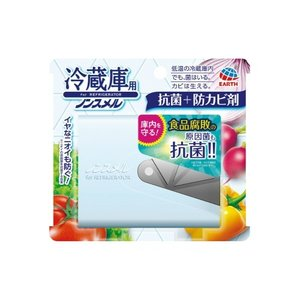 ノンスメル 冷蔵庫用 抗菌+防カビ剤 1個|atlife