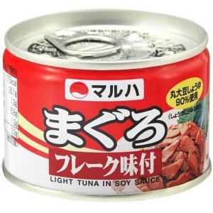 マルハニチロ まぐろフレーク味付 缶詰 (4901901033073)|atlife