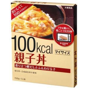 大塚食品 マイサイズ 親子丼  150g レトルト (4901150100212)|atlife