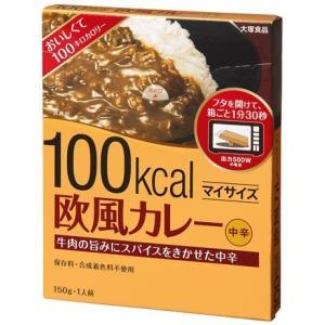 大塚食品 マイサイズ 欧風カレー 150g レトルト (4901150100014)|atlife