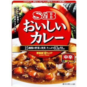 S&B なっとくのおいしいカレー 中辛 180g レトルト (4901002136727)|atlife