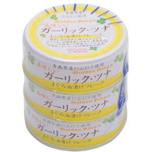 伊藤食品 美味しいガーリック ツナ 缶詰 (4953009112914)|atlife