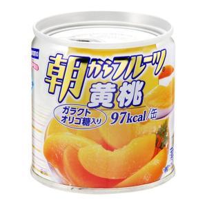 はごろも 朝からフルーツ 黄桃 缶詰 (4902560171038)|atlife