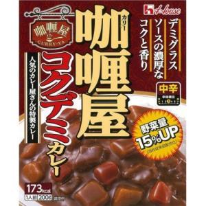 ハウス食品 カリー屋コクデミカレー  200g (4902402851814)|atlife