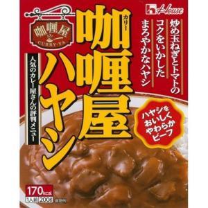 ハウス食品 カリー屋ハヤシ 200g (4902402573112)|atlife