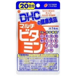 DHC マルチビタミン20日(内容量: 20個)|atlife