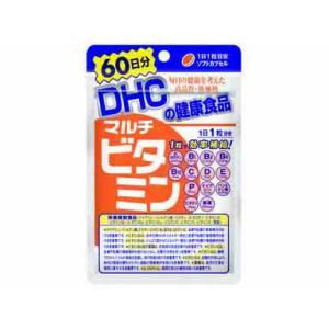 DHC マルチビタミン 60日 60粒 サプリメント 栄養機能食品|atlife