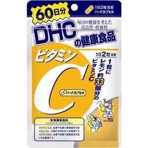 DHC ビタミンC(ハードカプセル) 120粒 ハードカプセルタイプ (4511413404133)|atlife