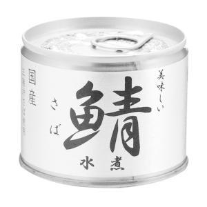 伊藤食品 美味しい鯖 水煮 EO 缶詰 (4953009112457)|atlife