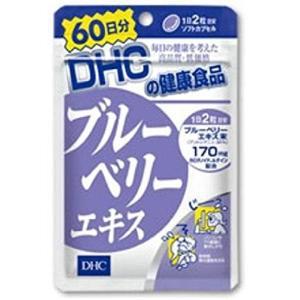 DHC ブルーベリーエキス60日分(内容量: 120個)|atlife