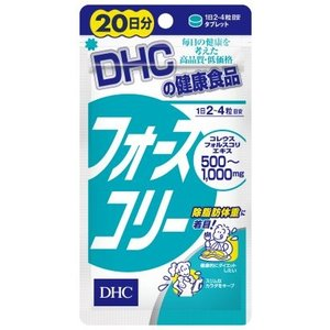 DHC フォースコリー 20日分 80粒 コレウスフォルスコリ(フォースリーン) ※限定特価(451...
