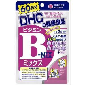 DHC ビタミンBミックス 60日分 120粒 栄養機能食品サプリメント(4511413404164)|atlife