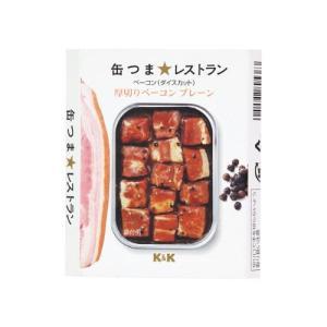 缶つま★レストラン K&K 厚切りベーコン プレーン 缶詰 (4901592895363)|atlife