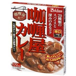 ハウス食品 カリー屋カレー 辛口 200g (4902402534120)|atlife