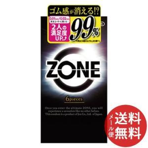 ジェクス コンドーム ZONE ゾーン 6個入 1個【メール便送料無料】 atlife