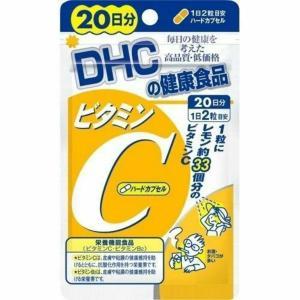 【×2袋 メール便送料無料】DHC ビタミンC ハードカプセル 20日分 40粒入|atlife