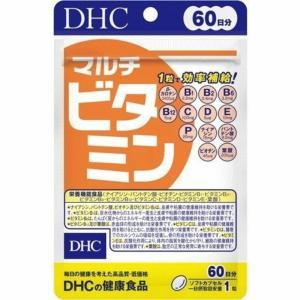 【×2袋 メール便送料無料】DHC マルチビタミン 60日 60粒入|atlife