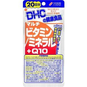 【×2袋 メール便送料無料】DHC マルチビタミン&ミネラル+Q10 20日分 100粒入|atlife