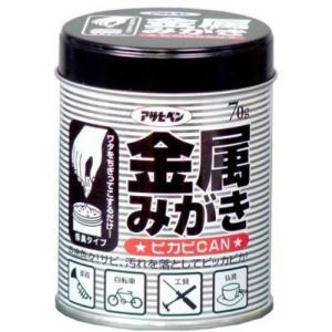 アサヒペン 金属みがき ピカピカン 70g(4970925301253)