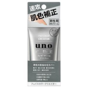 エフティ資生堂 ウーノ uno フェイスカラー クリエイター 男性用 BBクリーム 30g 1個