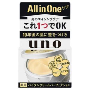 エフティ資生堂 ウーノ uno 薬用 バイタルクリーム パーフェクション 90g 男のエイジングケア 1個
