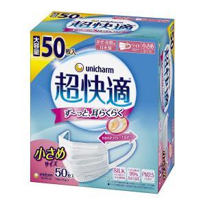 ユニ・チャーム 超快適 マスク プリーツタイプ 小さめ 50枚入 ( かぜ 花粉 PM2.5 ) 1個 atlife