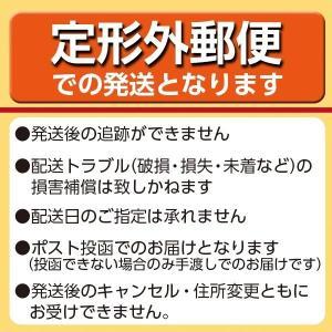 ユニ・チャーム 超快適 マスク プリーツタイプ 小さめ 50枚入 ( かぜ 花粉 PM2.5 ) 1個 atlife 02
