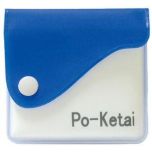 東京たばこ商事 携帯灰皿 ポケタイ  1コ ( 4539780001373 )※色の指定はできません|atlife