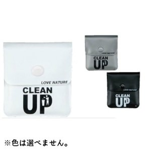 ライテック ソフト携帯灰皿(CLEAN UP) 1個 EVA樹脂、アルミニウム製 ※カラーは選択できません(4977648200917)|atlife