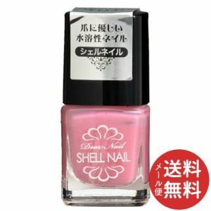 SHELL NAIL シェルネイル SN-8 爪に優しい水溶性ネイル 5ml 1個 【メール便送料無料】|atlife