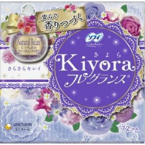 JAN:4903111322947 まるで香水のような上質な香り。新香料くつろぎのフローラルムスク。...