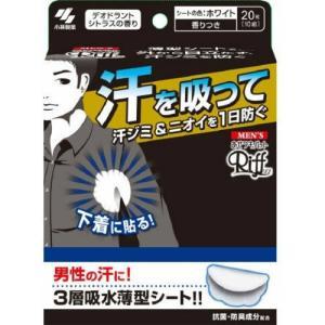 【今月のオススメ品】小林製薬 メンズあせワキパットRiff ホワイト 20枚入 【tr_236】|atlife