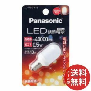 パナソニック LED装飾電球 T形タイプ ナツメ球 0.5W 電球色相当 LDT1LGE12 1個 【メール便送料無料】|atlife