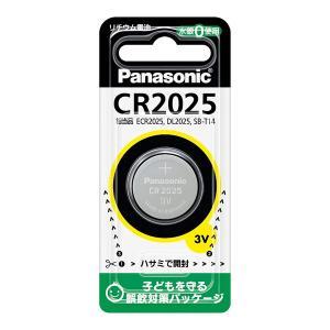 パナソニック CR2025P リチウムコイン電池 1個 【メール便送料無料】|atlife