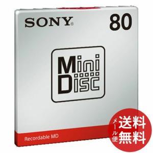 ソニー ミニデスク MDW80T 1個 【メール便送料無料】|atlife