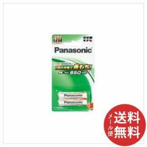 パナソニック 充電式エボルタ 充電池お手軽モデル 単4形×2本パック BK-4LLB/2B 1個 【メール便送料無料】|atlife